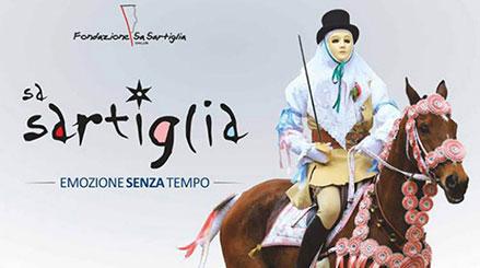 Carnevale di Sardegna: la Sartiglia di Oristano